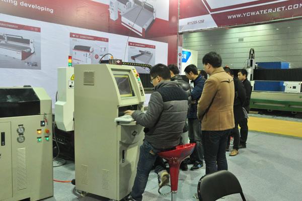 Machine-outil internationale de Taihu et fabrication Apparatus.png de moulage